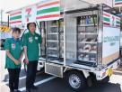 """เซเว่นมีรถขายกับข้าวจริง! แต่มีเฉพาะญี่ปุ่น โดยจับมือ""""โตโยต้า"""" ผลิตรถไฮเทค-รักษ์โลก"""