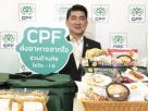 """CPF เครือ CP"" ส่งอาหารให้กินฟรี! ผู้ป่วยเข้าเกณฑ์เฝ้าระวัง โควิด-19"