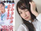 """หนุ่มๆฮือฮา!  """"รินจัง"""" สาวลูกครึ่ง """"ไทย-ญี่ปุ่น"""" จ่อเดบิวต์ """"หนังเอวี"""" ค่าย SOD"""