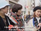 """ศาลญี่ปุ่น """"ชี้ขาด"""" ห้ามพลเมืองถือ 2 สัญชาติ – ย้ำ """"กฎดังกล่าวไม่ขัดรัฐธรรมนูญ"""""""