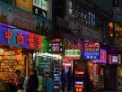 """""""ฮ่องกง"""" เป็นเมือง """"ค่าครองชีพสูงที่สุด"""" สำหรับชาวต่างชาติ"""