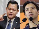 """""""ธนกร"""" เตือน """"พิธา"""" ละเมิดอำนาจศาล – แนะ """"3 นิ้ว"""" อย่าข่มขู่ศาล เคยมีอดีตนักการเมืองติดคุกมาแล้ว"""